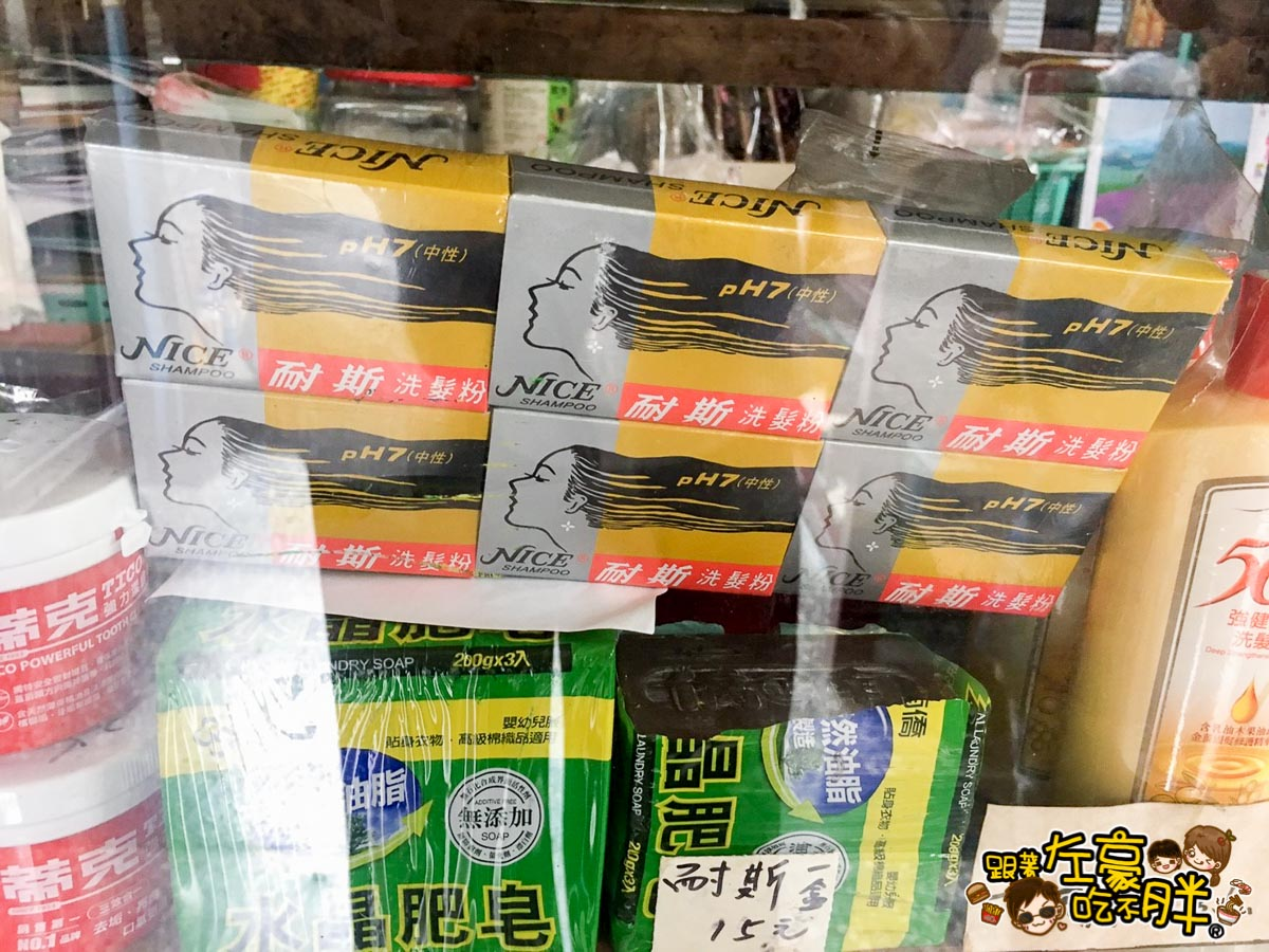 米酒紅茶-7