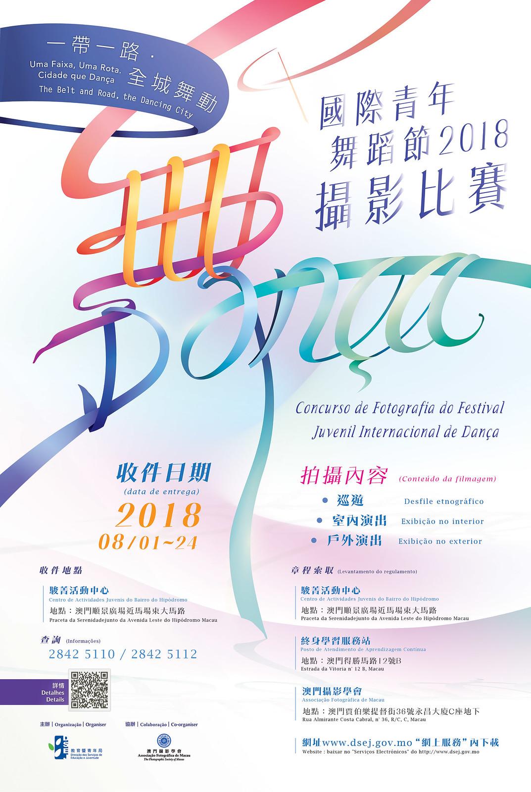 poster-final-1405-cs6