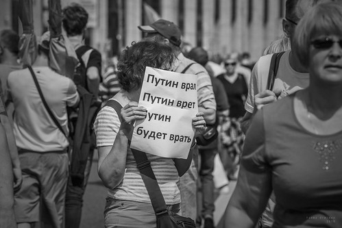 Rally against pension reform 28.07.2018 (Moscow) 02