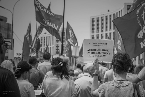 Rally against pension reform 28.07.2018 (Moscow) 10