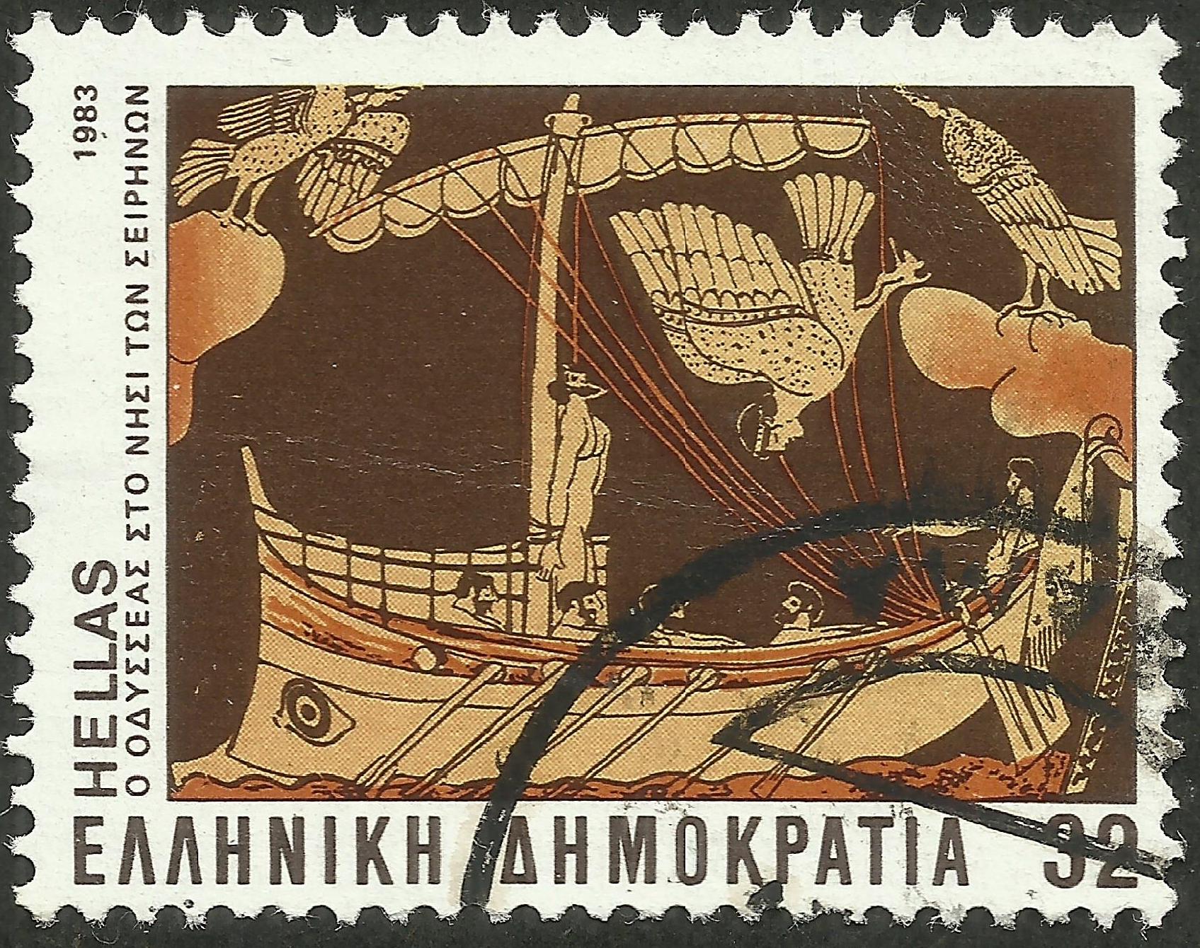 Greece - Scott #1483 (1983)