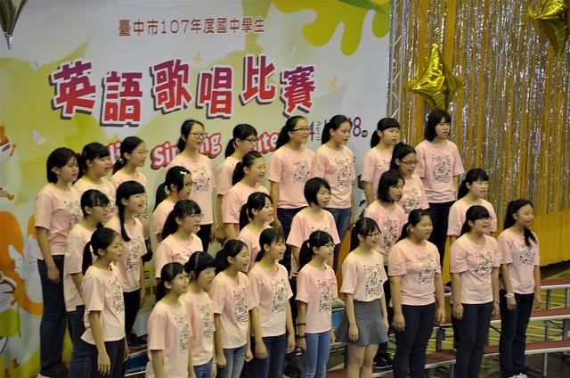 臺中市107年國中英語歌唱比賽-A組