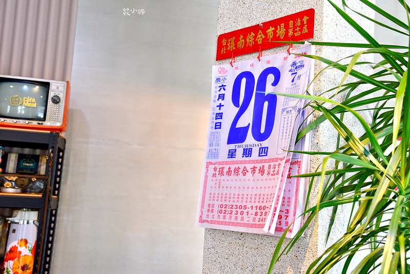 當樂板橋菜單早午餐推薦板橋車站美食 (11)