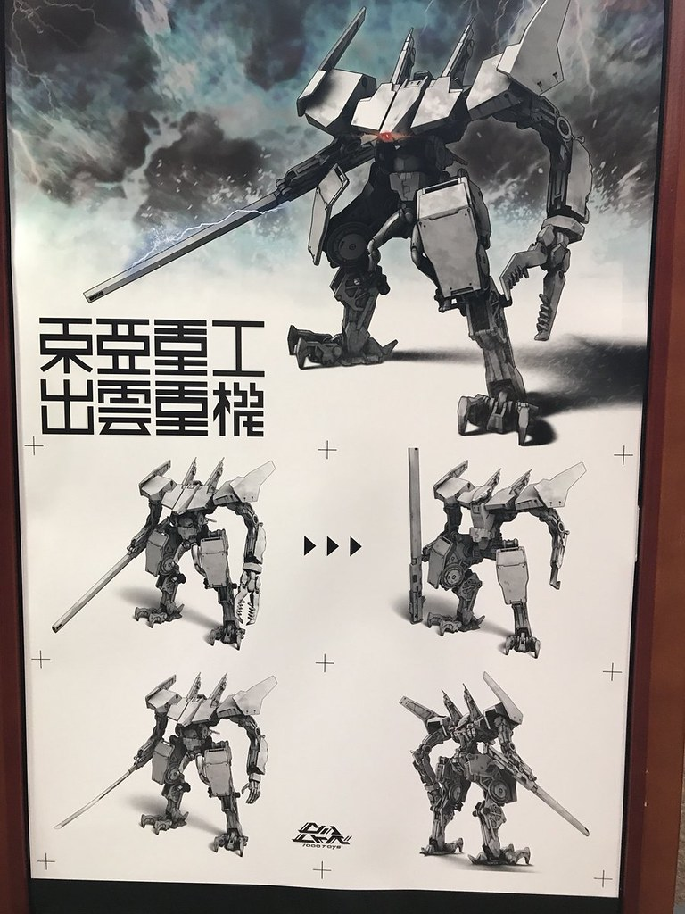 【WF2018夏】千值練、1000toys 多款新作原型情報公開!