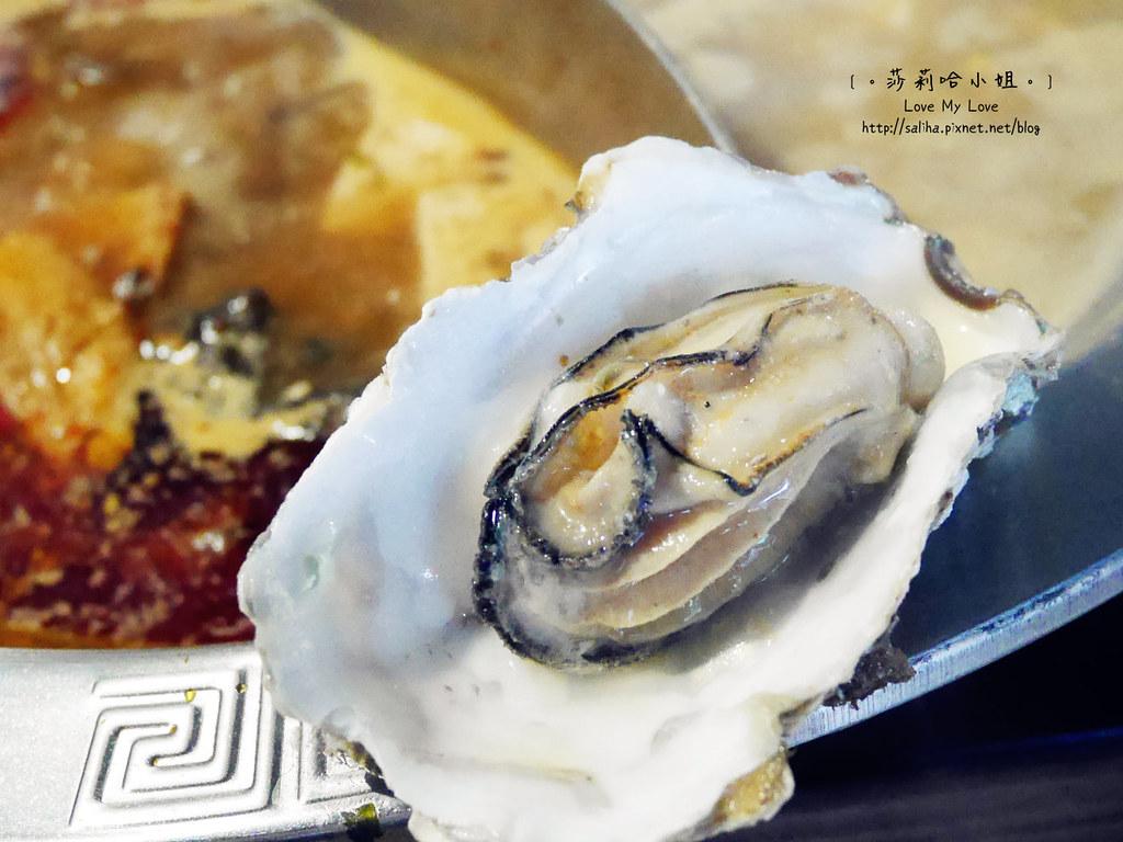 台北內湖好吃麻辣鍋推薦川老爺火鍋 (46)