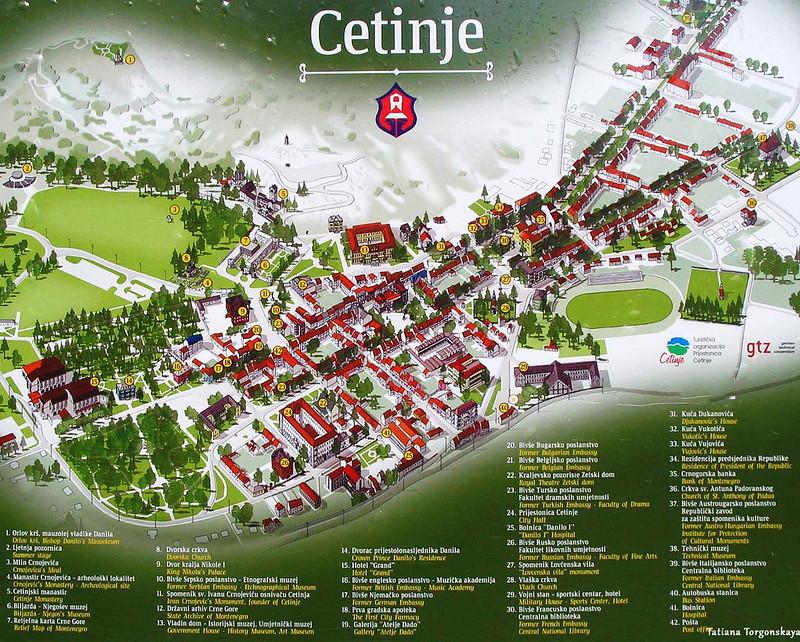 Большая туристическая карта Цетине