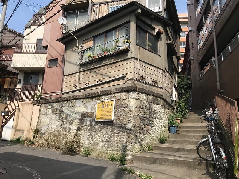 東京都文京区大塚5丁目 旧大塚坂下町