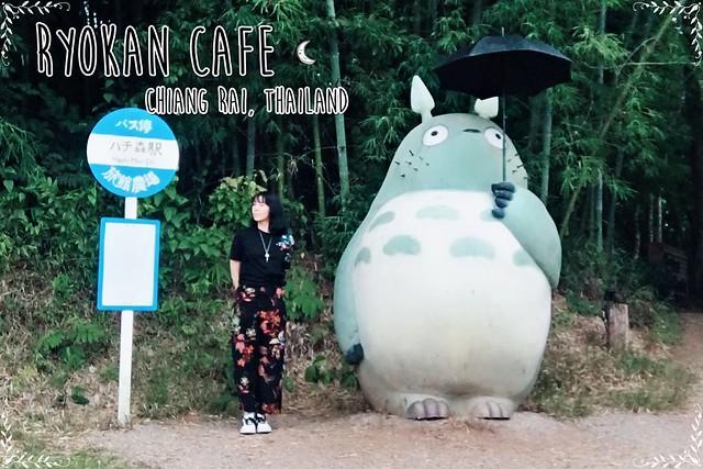 Ryokan Cafe - Chiang Rai - Thailand