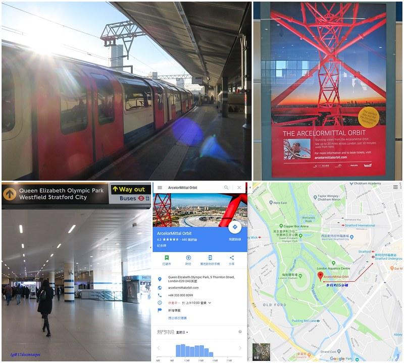 2for1-travel-london-ArcelorMittal Orbit-17docintaipei (6)