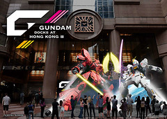 Gundam Docks HK 3