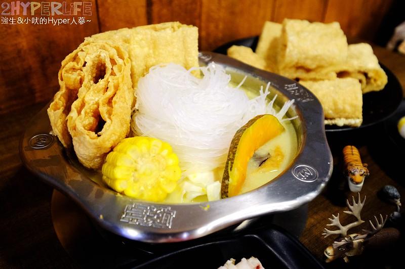 联亭泡菜鍋-精誠店餐點 (8)