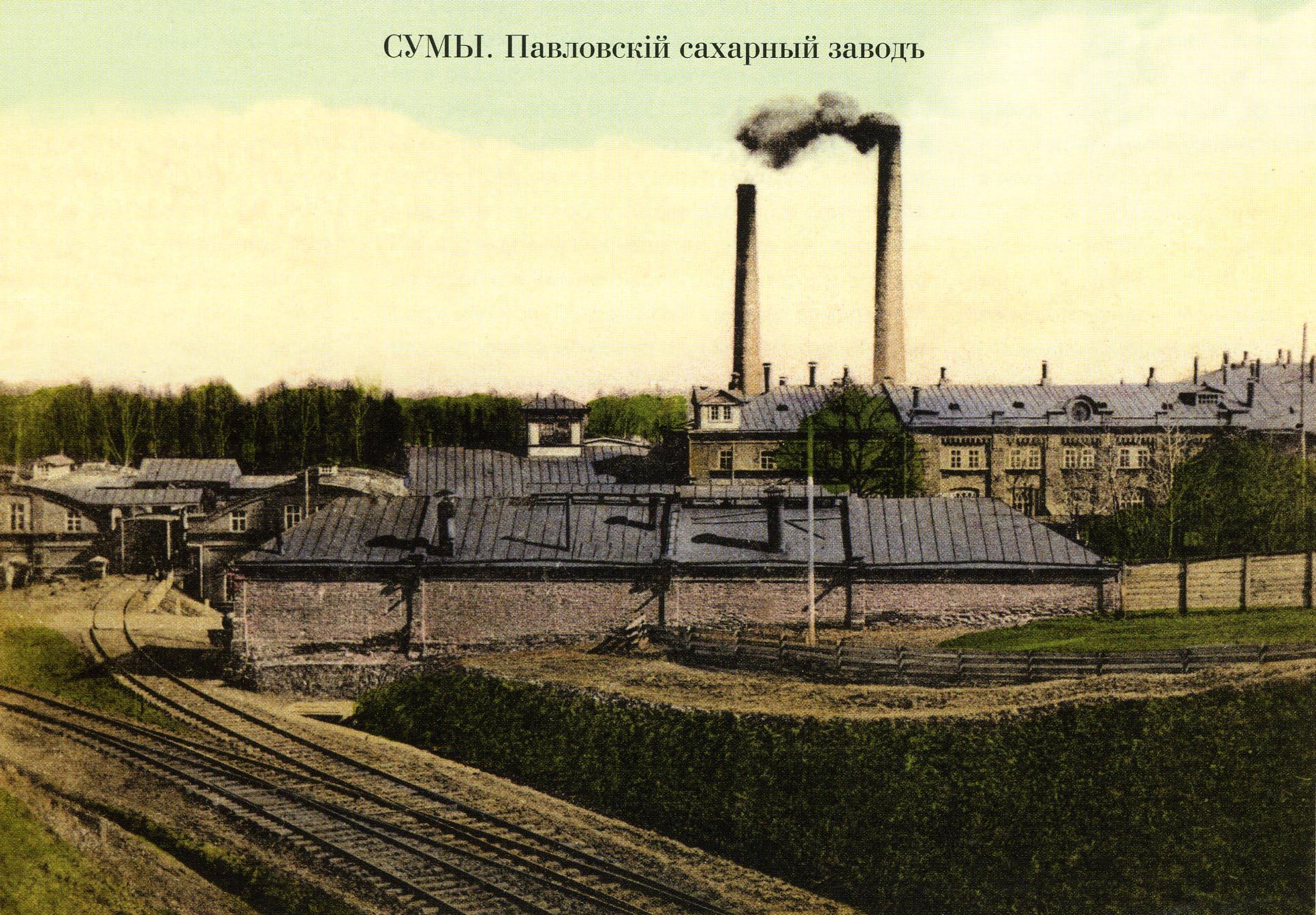 Павловский сахарный завод