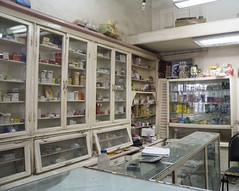 The pharmacy of Dr. Emad