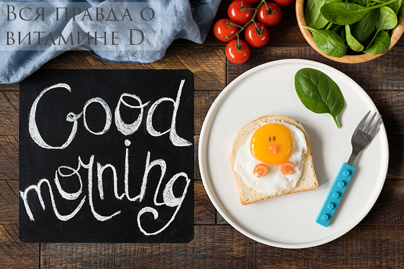 Funny Chicken sandwich and good morning greeting. Kids breakfast