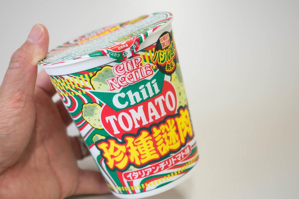 Chilitomato-1