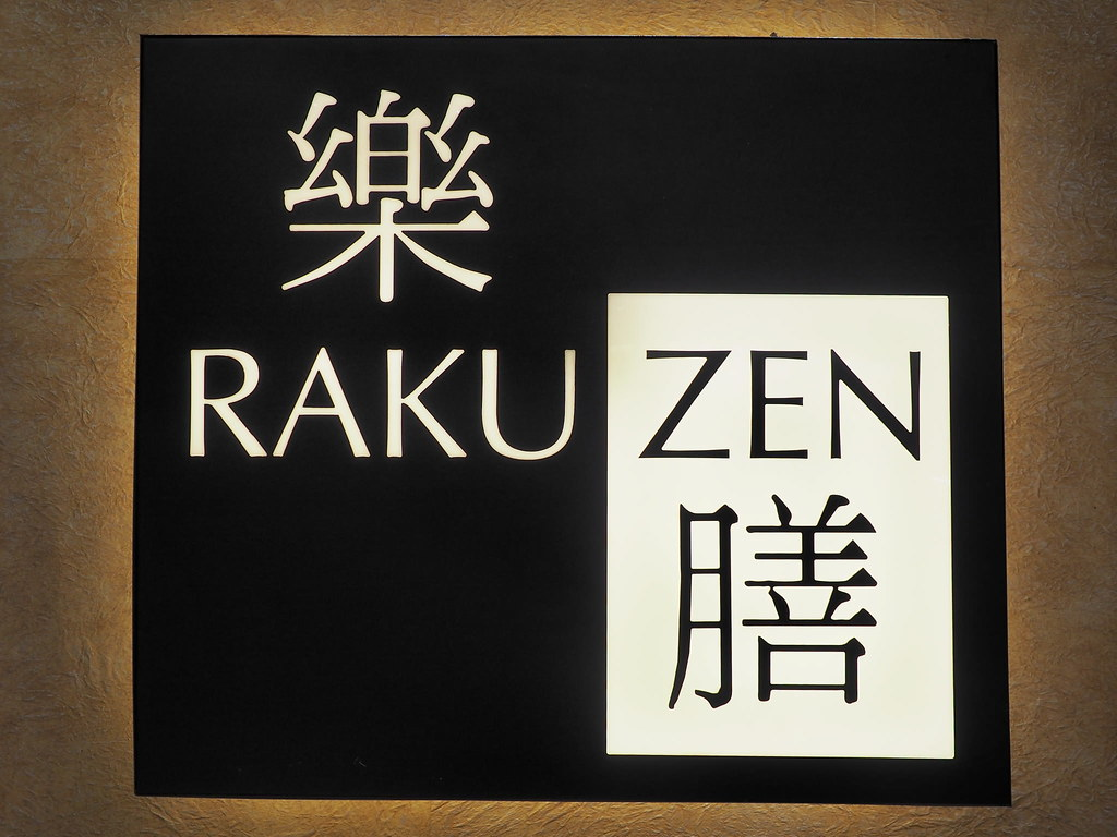 The logo of Rakuzen Japanese Restaurant