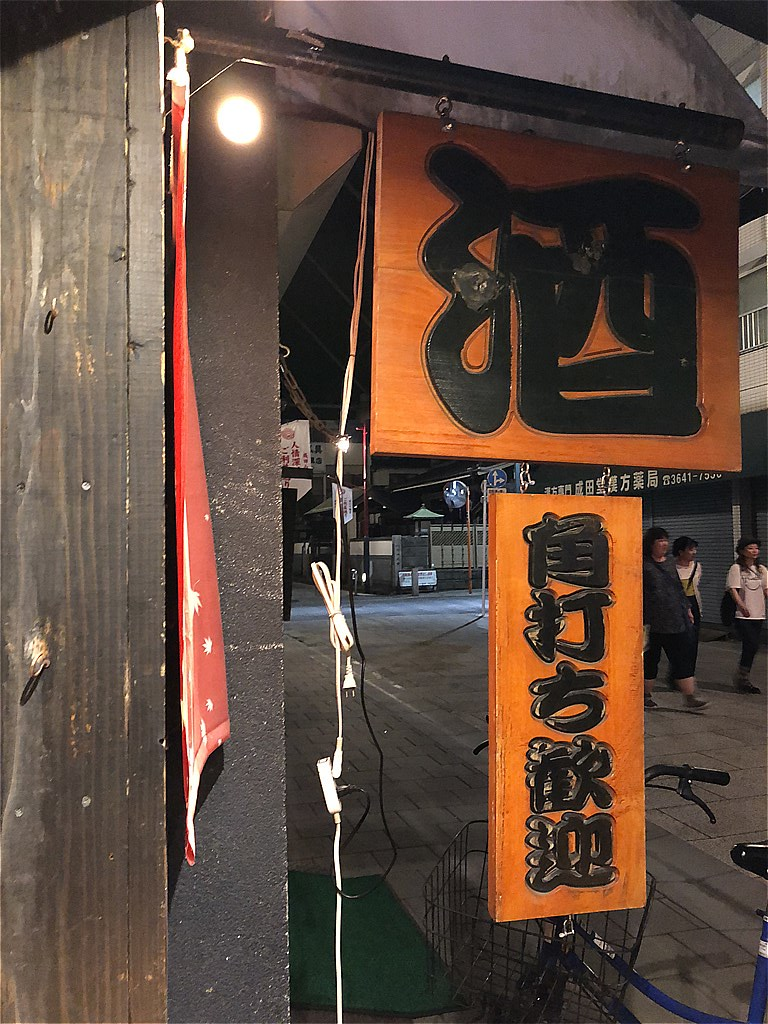 20180622_折原商店 (2)