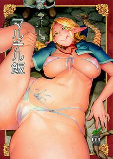 (C93) [Asaki Blog Branch Office (Asaki Takayuki)] Marchil Meshi (Dungeon Meshi)