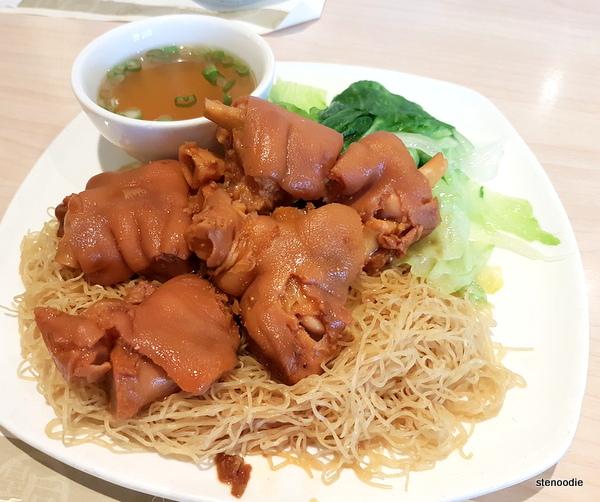 Pork Hock Lo Mein