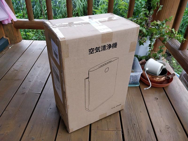 Globalegrow E-Commerce 空気清浄機 開封 (1)