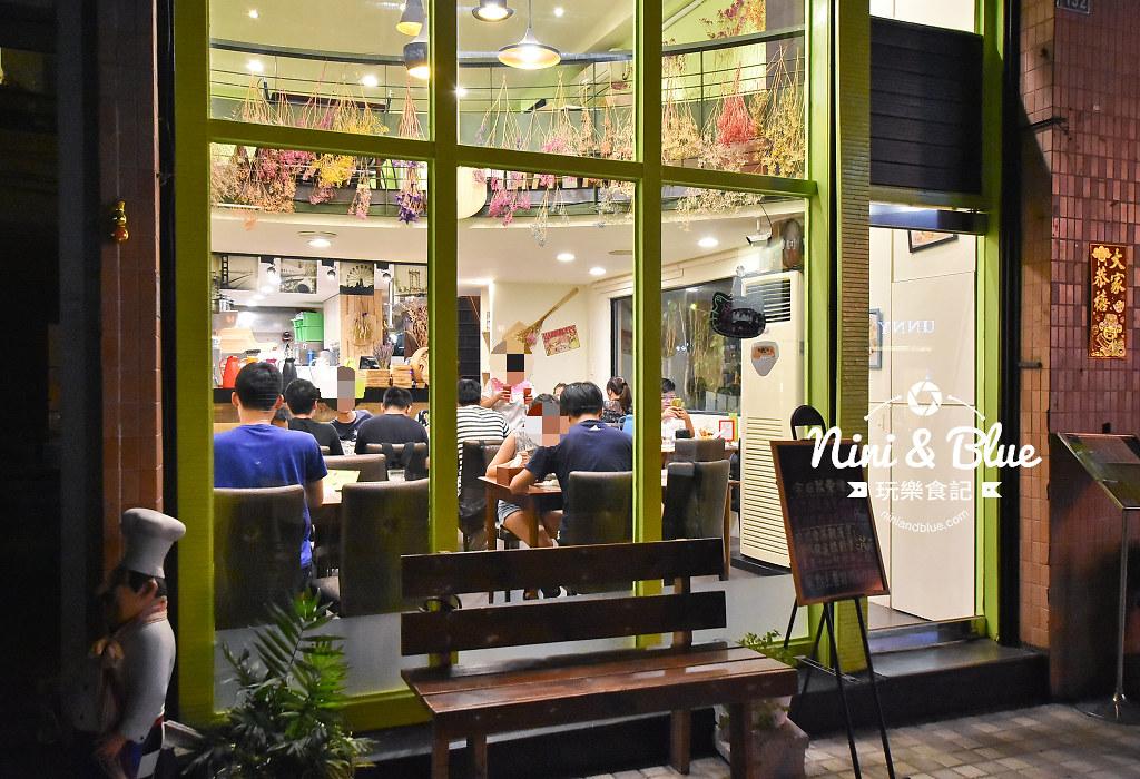 路義思 台中 義大利麵  menu菜單23