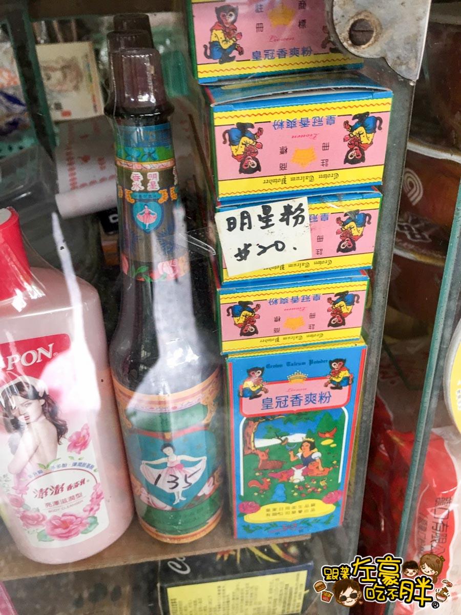 米酒紅茶-9