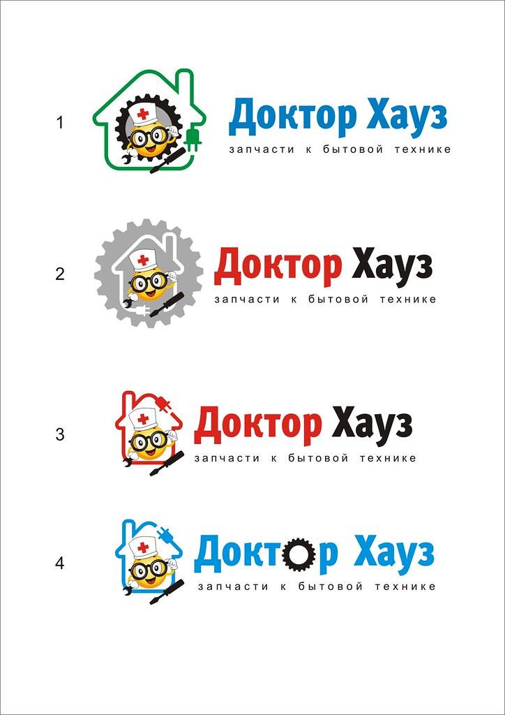 Лого запчастей 03