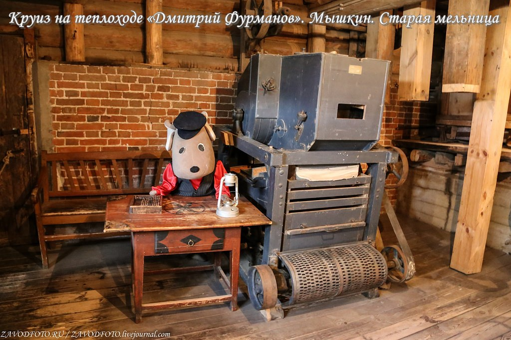 Круиз на теплоходе «Дмитрий Фурманов». Мышкин. Старая мельница