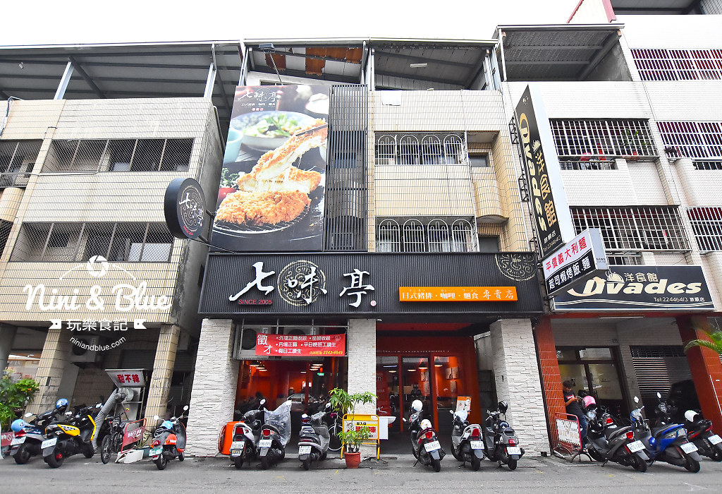 台中豬排 七味亭 menu 菜單13
