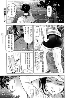 [Sena Youtarou] Natsu Jiru 1-6 + extra [Chinese] [快乐Jerk Off汉化组]