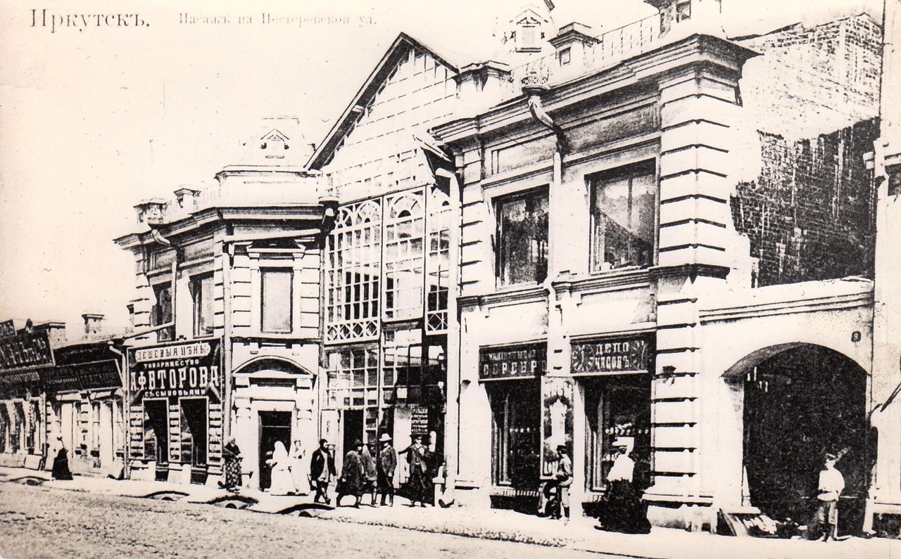 Пестеревская улица. Пассаж