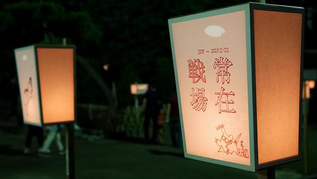 鎌倉ぼんぼり祭り'18-6
