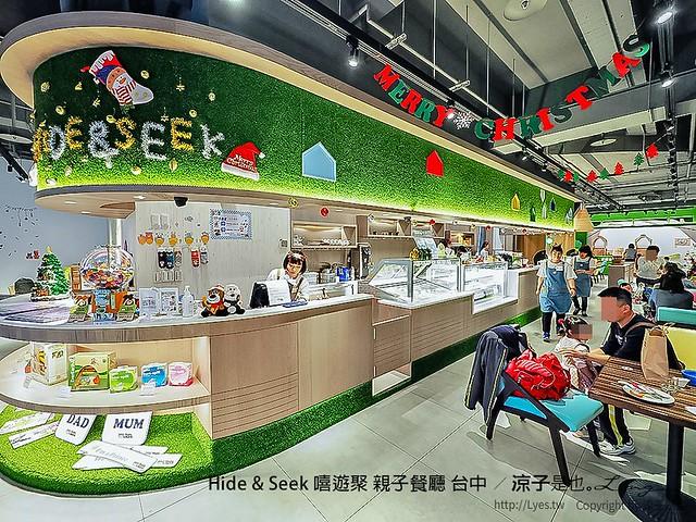 Hide & Seek 嘻遊聚 親子餐廳 台中 44