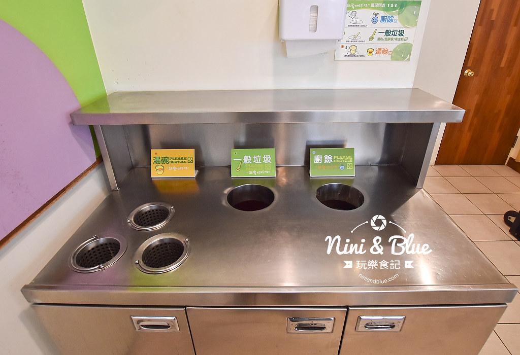 東東芋園 冰 台中火車站  菜單12