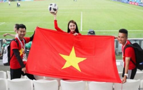 vietnam_anmung_wrorldcup01