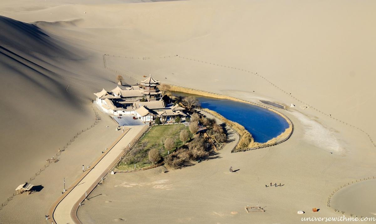 China Travel Desert_009