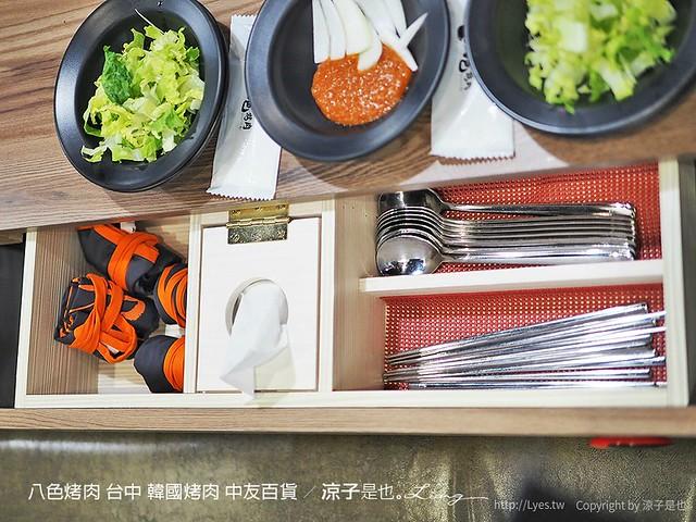 八色烤肉 台中 韓國烤肉 中友百貨 20