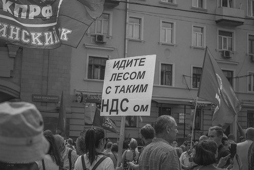 Rally against pension reform 28.07.2018 (Moscow) 09