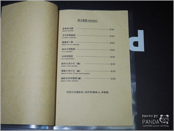 班卡鬆餅 Pan.K (16)