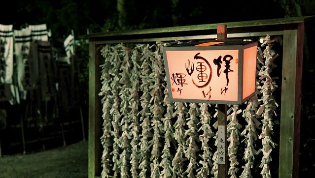 鎌倉ぼんぼり祭り'18-3