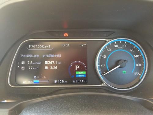 新東名 岡崎SA(下り)到着時 日産リーフ(40kWh)メーター 冷房ON