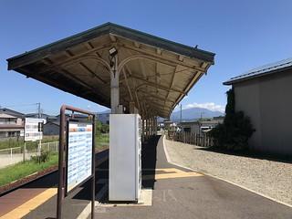 七日町駅ホーム