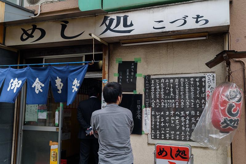 Japanese tradisonal restaurant at Ebisu TOKYO