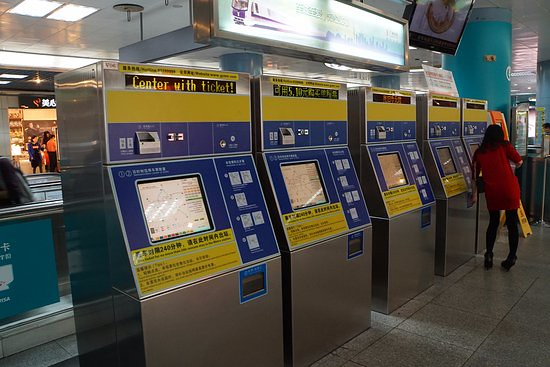 self-service-ticket-counters