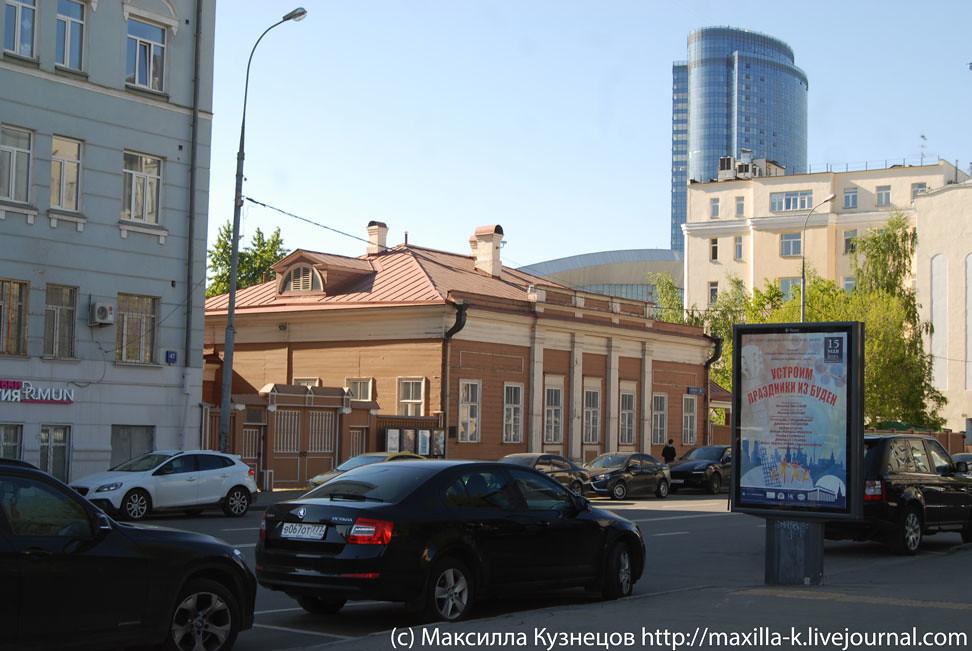 Дом Щепкина