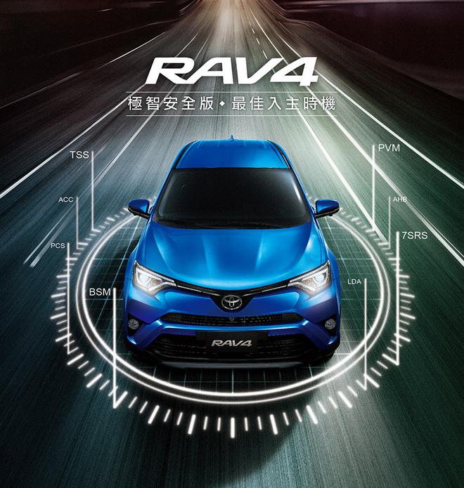 2018 RAV4提案0412