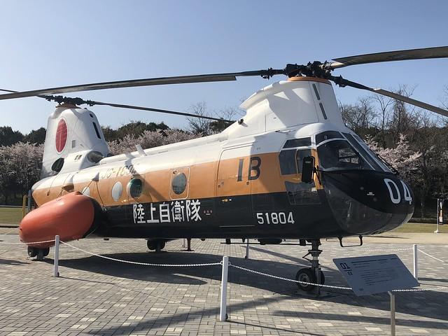 V-107A JG-1804(51804) IMG_0162