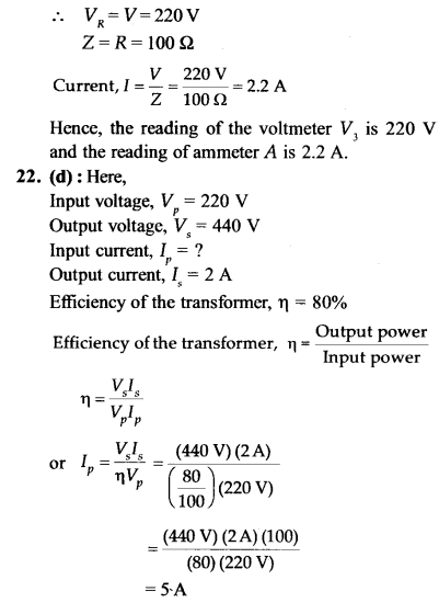 NEET AIPMT Physics Chapter Wise Solutions - Electromagnetic Induction and Alternating Current explanation 21.1,22