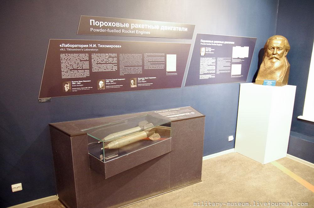 Музей космонавтики и ракетной техники СПб -36