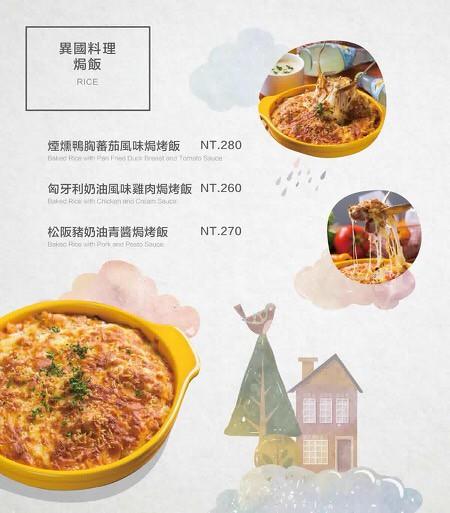 葉子 菜單6